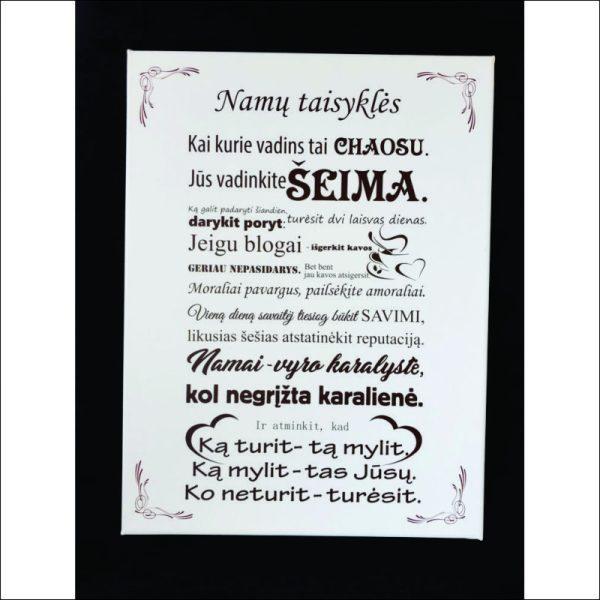 """DROBĖ """"NAMŲ TAISYKLĖS"""""""