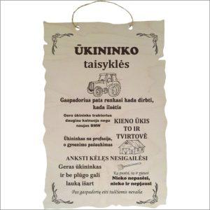 """GRAVIRUOTA, PAKABINAMA LENTELĖ """"ŪKININKO TAISYKLĖS"""" 2"""