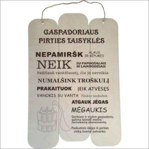 """GRAVIRUOTA, PAKABINAMA LENTELĖ """"GASPADORIAUS PIRTIES TAISYKLĖS"""""""