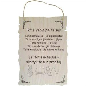 """GRAVIRUOTA, PAKABINAMA LENTELĖ """"TĖTIS VISADA TEISUS"""""""